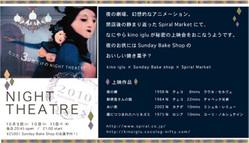 20101009_market_theatre