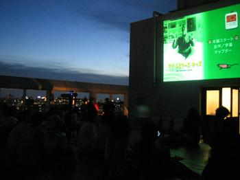 20110621_cinemathumb