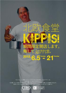 Kippis_omote_fix