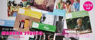 Studio02_bnr_2