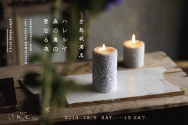 20141118_1233717_2