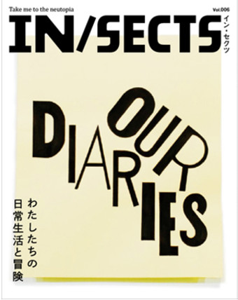 Insects_2