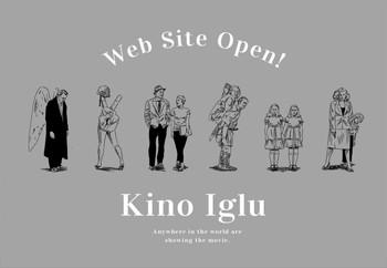 Web_site_open_2